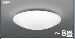 [数量限定特価品]GH46571L(LEDシーリングライト)...