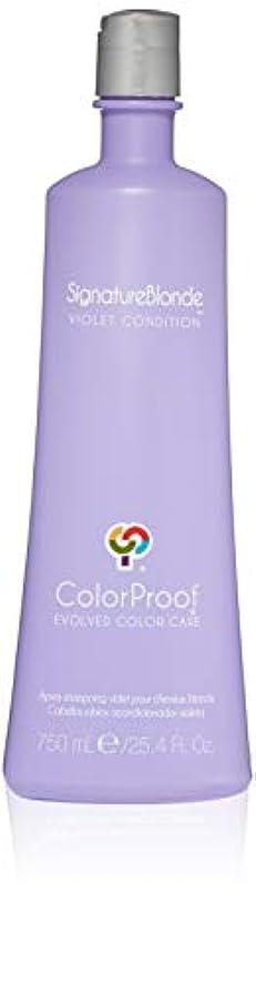 透けるステープル犯すSignature Blonde Violet Conditioner