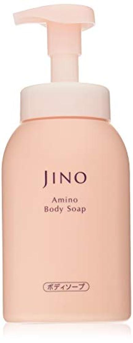 しなければならない豊富な解くJINO(ジーノ) アミノボディソープ 600ml