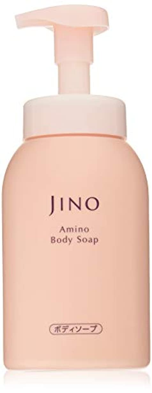 時間とともに突き出す貸すJINO(ジーノ) アミノボディソープ 600ml