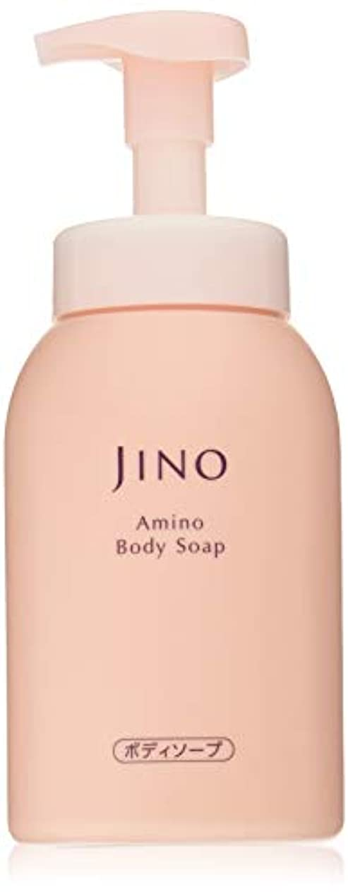 倫理的開いた凍結JINO(ジーノ) アミノボディソープ 600ml