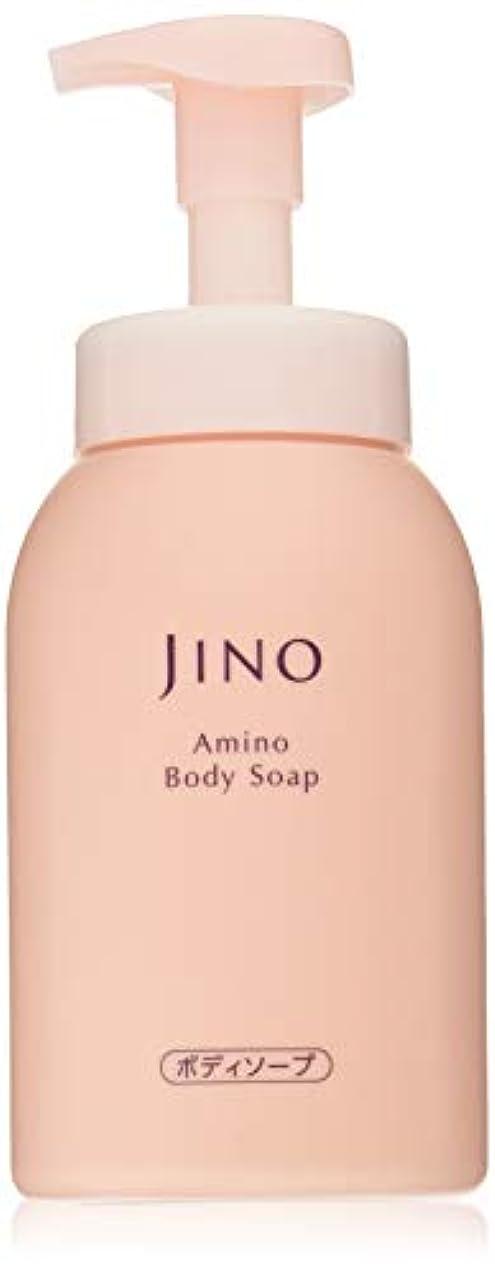 世界記録のギネスブック戦士生まれJINO(ジーノ) アミノボディソープ 600ml -保湿?アミノ酸系洗浄?敏感肌-