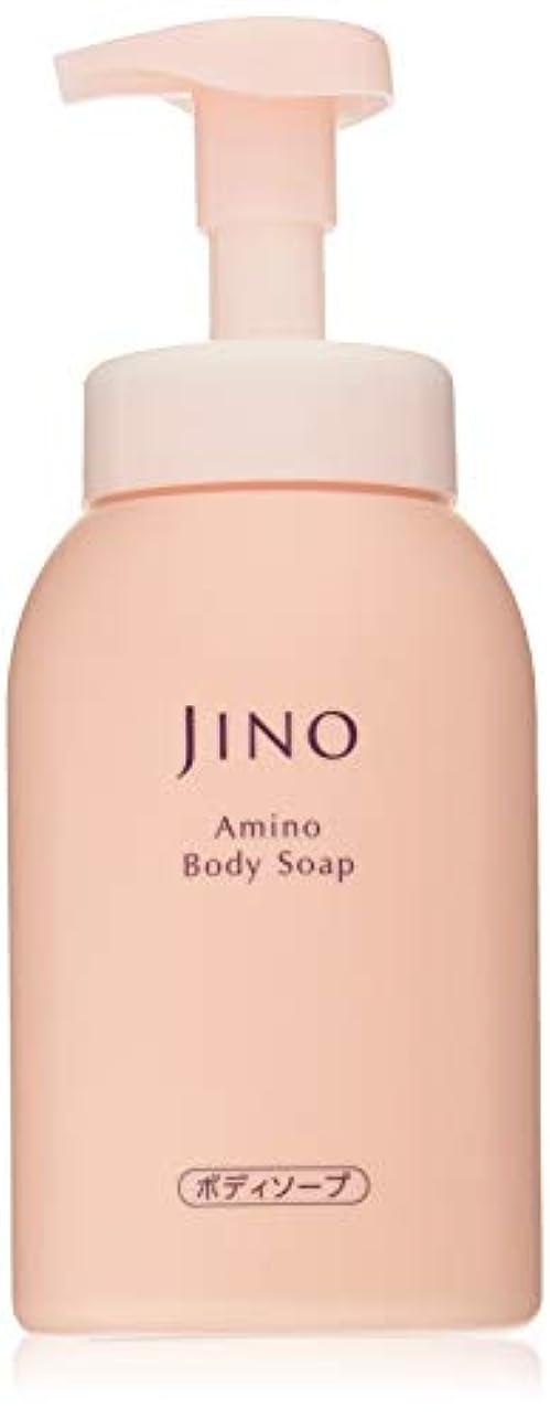 泥沼メロン葉を集めるJINO(ジーノ) アミノボディソープ 600ml -保湿?アミノ酸系洗浄?敏感肌-