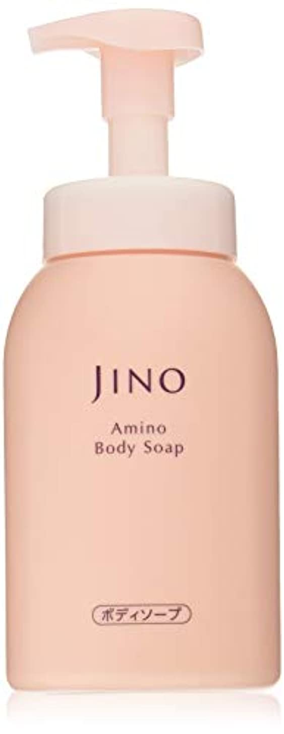 半導体ねばねば引退するJINO(ジーノ) ジーノ アミノボディソープ 本体