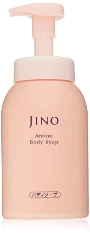 即席社説レッドデートJINO(ジーノ) アミノボディソープ 600ml -保湿?アミノ酸系洗浄?敏感肌-