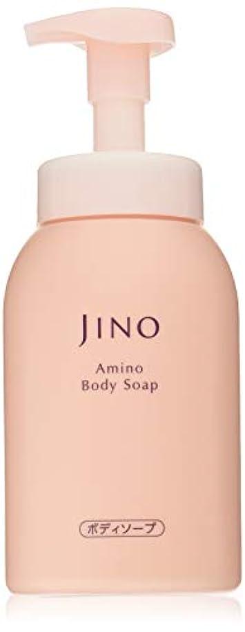 冷蔵するマスクガラガラJINO(ジーノ) アミノボディソープ 600ml -保湿?アミノ酸系洗浄?敏感肌-