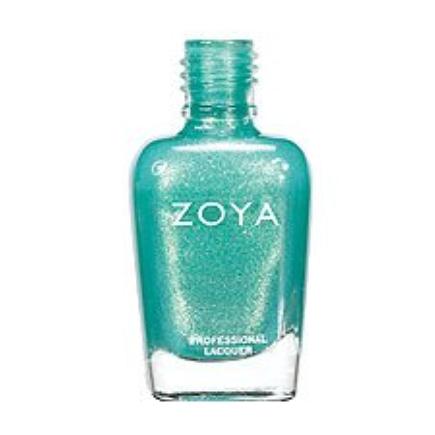 報酬のすり減る繁栄するZoya Vernis à ongles - Zuza ZP625 - Beach and Surf Summer Collection 2012