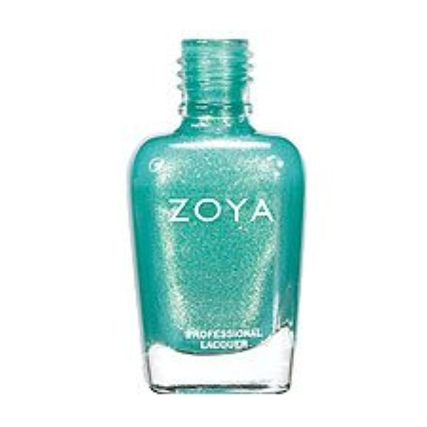 該当する隣接参照するZoya Vernis à ongles - Zuza ZP625 - Beach and Surf Summer Collection 2012