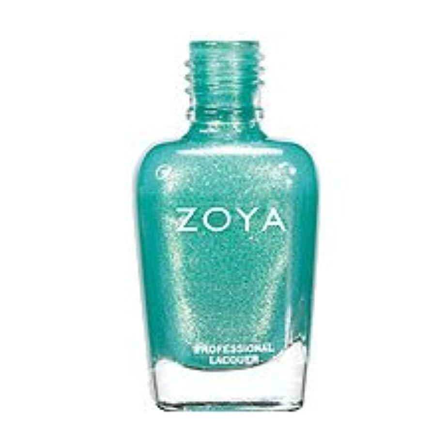 荒廃するナチュラ法医学Zoya Vernis à ongles - Zuza ZP625 - Beach and Surf Summer Collection 2012