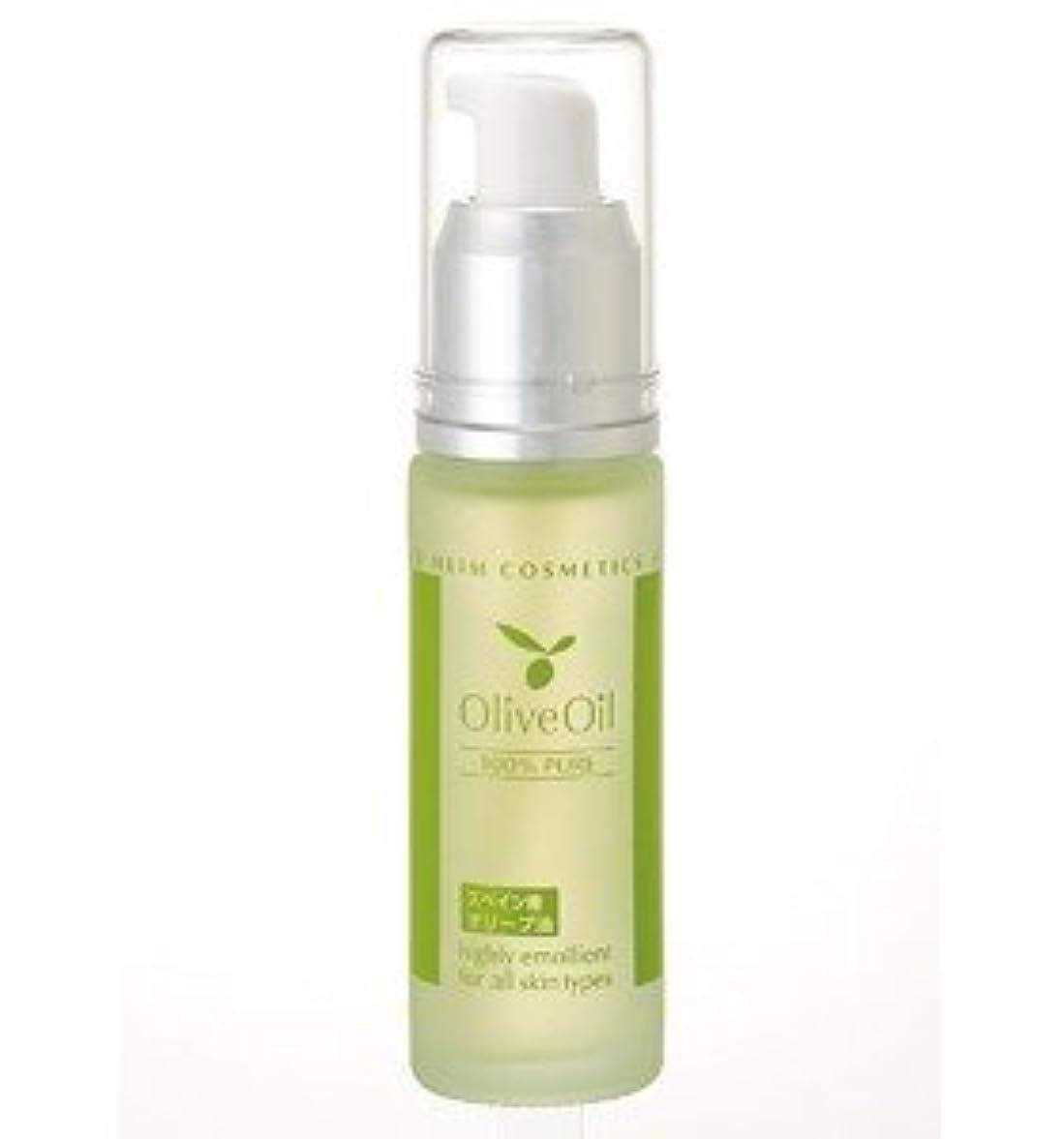 ハイム化粧品/オリーブバージンオイル(化粧用油)【乾燥や肌荒れにオーガニックオイル】