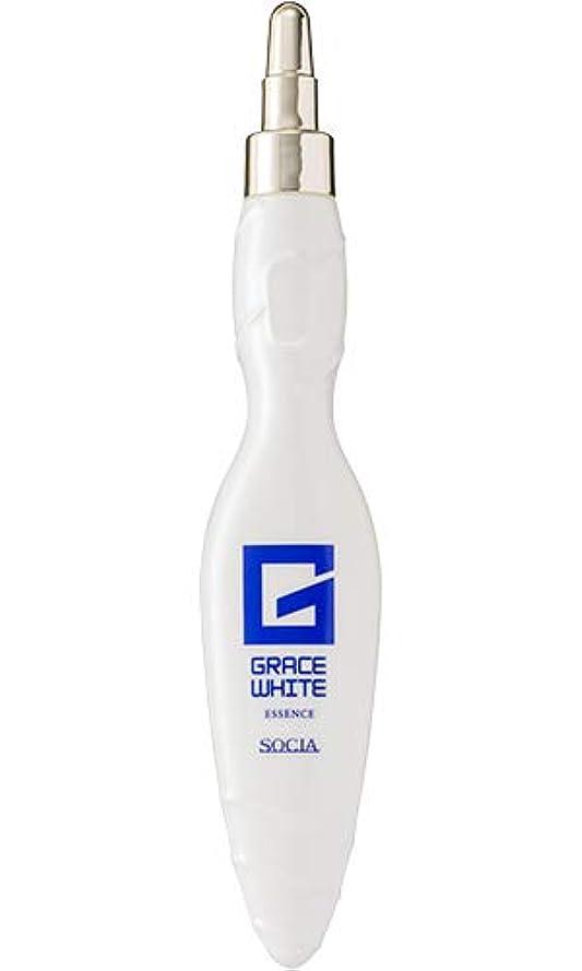 ノミネートスキニーあごひげソシア (SOCIA) グレースホワイトエッセンス ハリ 美白 美容液 (25ml 約1ヶ月分) 3種のコラーゲン配合 [医薬部外品]