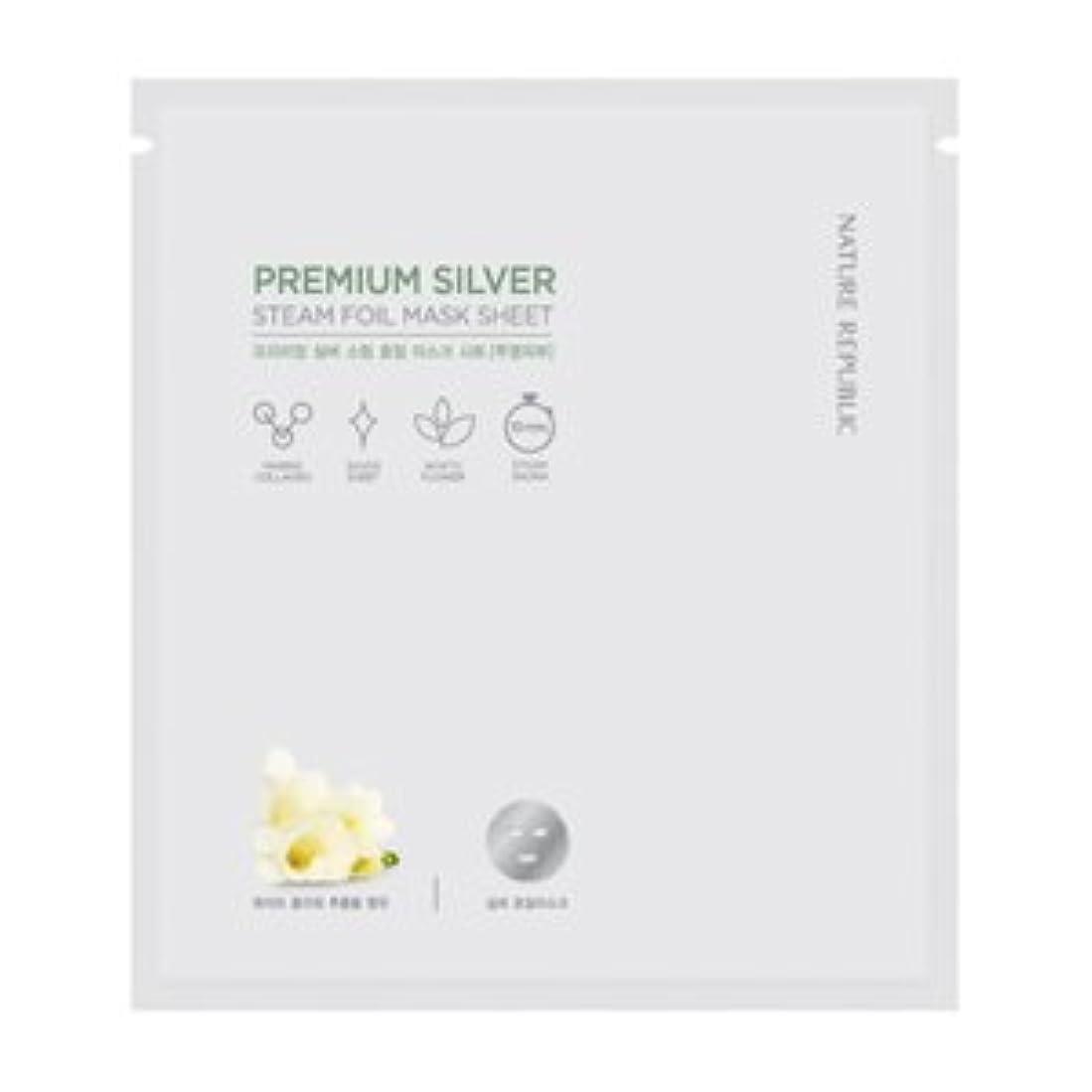 オンスアダルト干渉Nature Republic Premium silver Steam Foil Mask Sheet [5ea] ネーチャーリパブリック プレミアムシルバースチームホイルマスクシート [5枚] [並行輸入品]