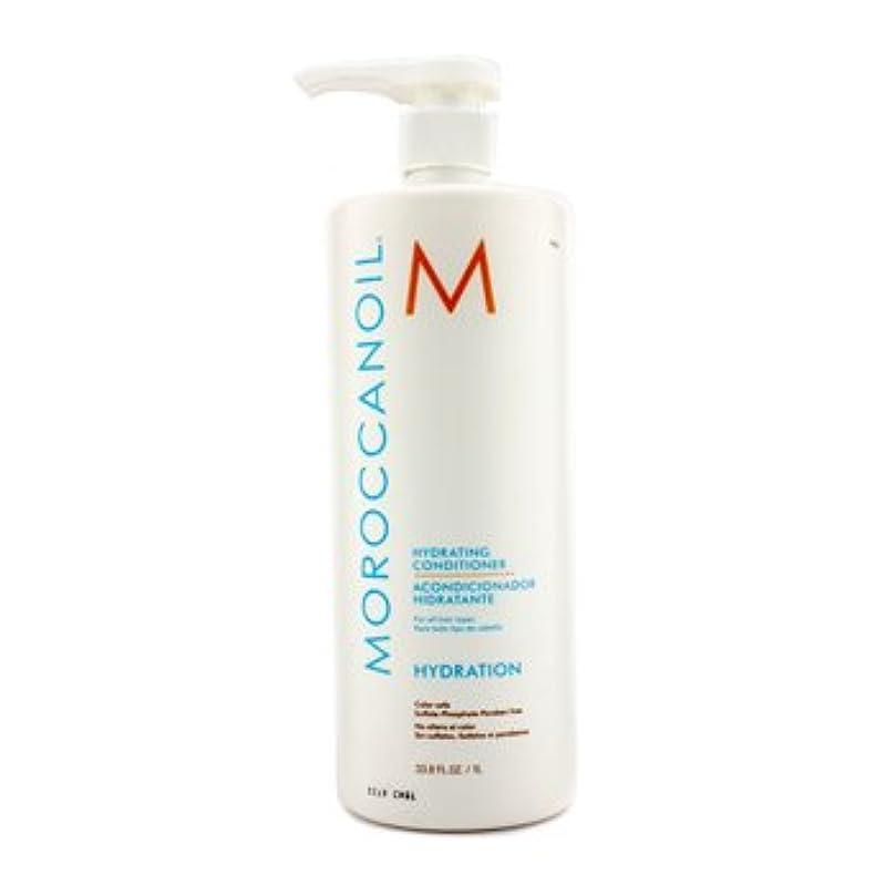 切り離す奇跡的なトランジスタ[Moroccanoil] Hydrating Conditioner (For All Hair Types) 1000ml/33.8oz