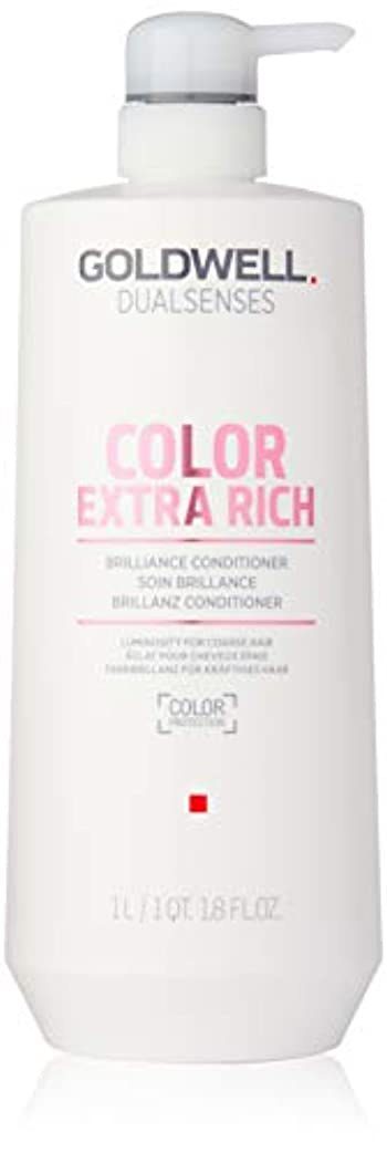 突撃時系列予約ゴールドウェル Dual Senses Color Extra Rich Brilliance Conditioner (Luminosity For Coarse Hair) 1000ml