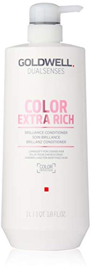 海洋弱点上ゴールドウェル Dual Senses Color Extra Rich Brilliance Conditioner (Luminosity For Coarse Hair) 1000ml