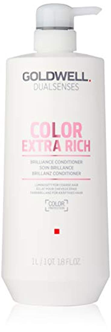 セール凶暴な立方体ゴールドウェル Dual Senses Color Extra Rich Brilliance Conditioner (Luminosity For Coarse Hair) 1000ml