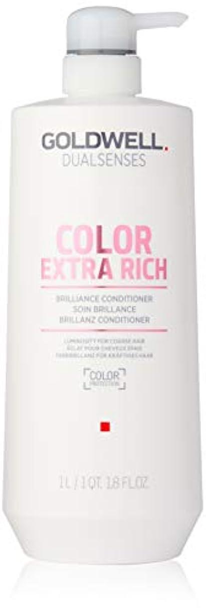 ゴールドウェル Dual Senses Color Extra Rich Brilliance Conditioner (Luminosity For Coarse Hair) 1000ml