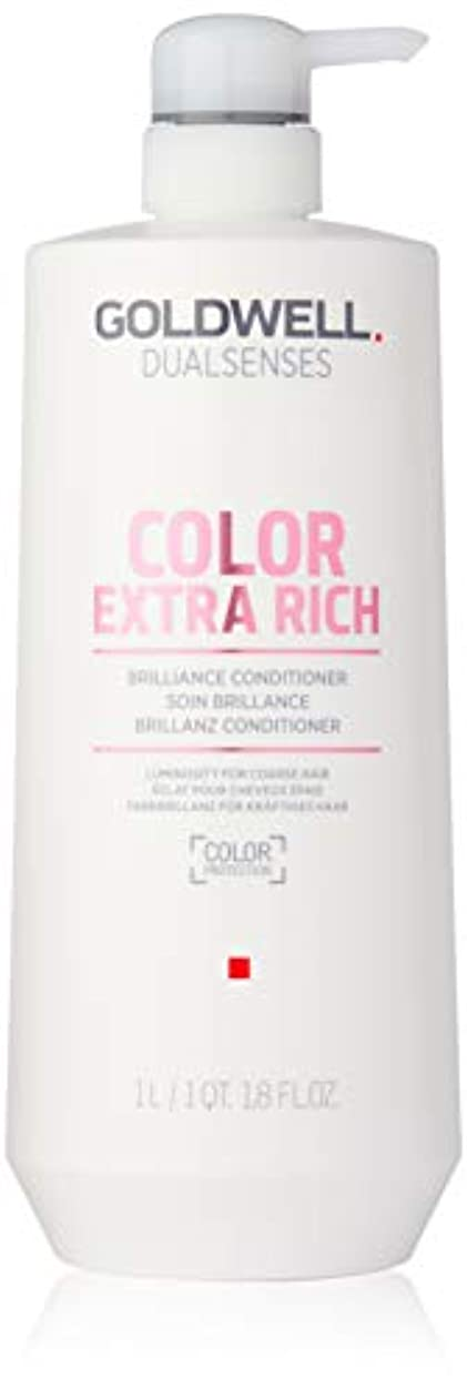 かみそりシェフ真似るゴールドウェル Dual Senses Color Extra Rich Brilliance Conditioner (Luminosity For Coarse Hair) 1000ml