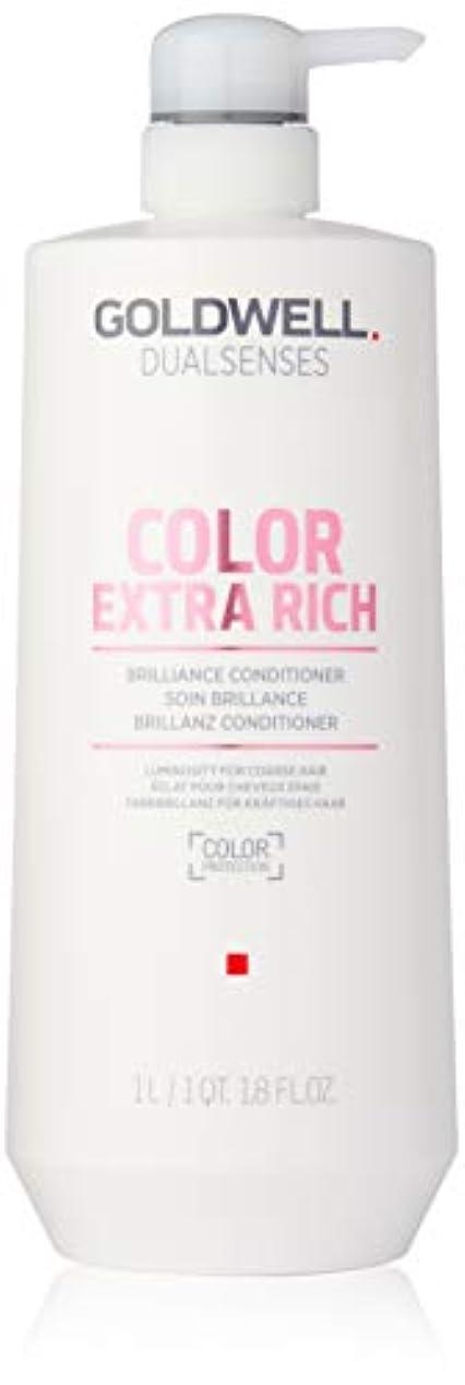 お金ゴム貫通するシーケンスゴールドウェル Dual Senses Color Extra Rich Brilliance Conditioner (Luminosity For Coarse Hair) 1000ml