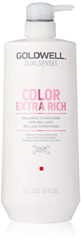 秋服を着る登録ゴールドウェル Dual Senses Color Extra Rich Brilliance Conditioner (Luminosity For Coarse Hair) 1000ml