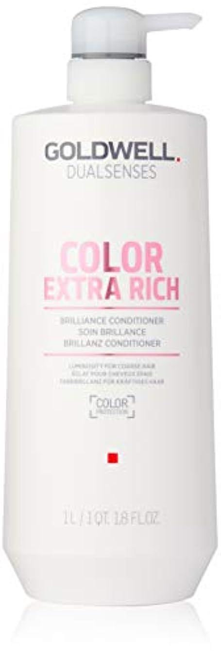 保証電極システムゴールドウェル Dual Senses Color Extra Rich Brilliance Conditioner (Luminosity For Coarse Hair) 1000ml