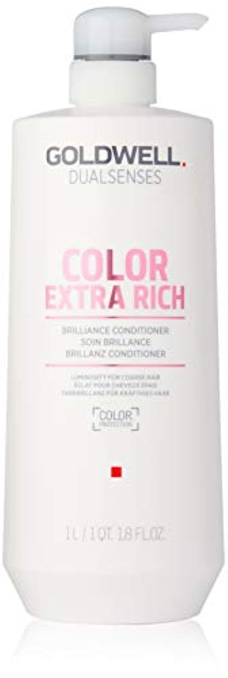 エクステント方言死ぬゴールドウェル Dual Senses Color Extra Rich Brilliance Conditioner (Luminosity For Coarse Hair) 1000ml