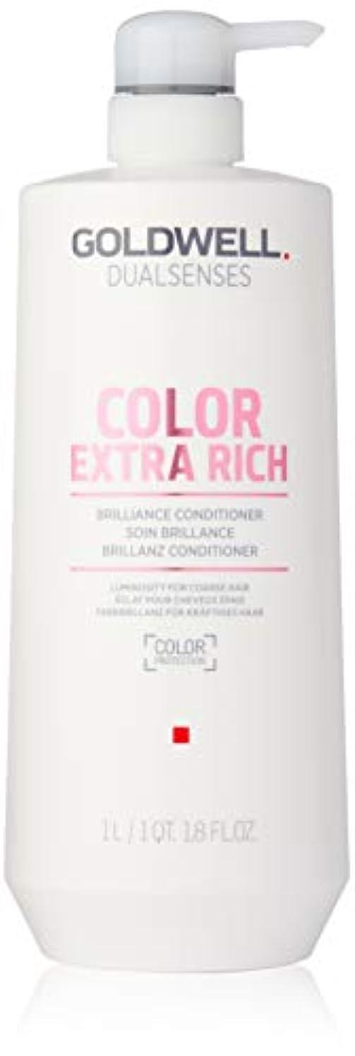 セットアップ困った喉頭ゴールドウェル Dual Senses Color Extra Rich Brilliance Conditioner (Luminosity For Coarse Hair) 1000ml