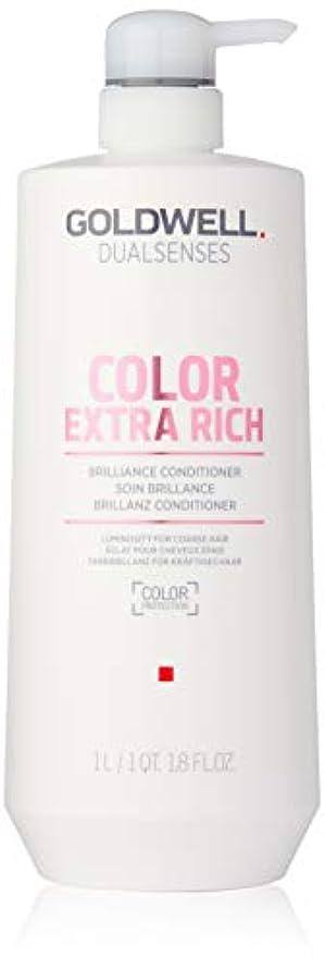 愚かな犯す南西ゴールドウェル Dual Senses Color Extra Rich Brilliance Conditioner (Luminosity For Coarse Hair) 1000ml
