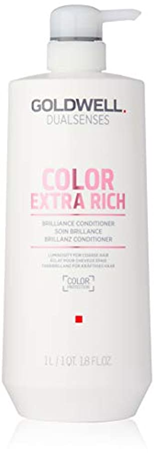 キャンベラ炭素ポルトガル語ゴールドウェル Dual Senses Color Extra Rich Brilliance Conditioner (Luminosity For Coarse Hair) 1000ml