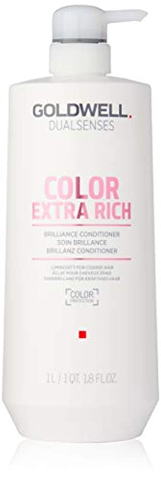 細胞攻撃的解釈ゴールドウェル Dual Senses Color Extra Rich Brilliance Conditioner (Luminosity For Coarse Hair) 1000ml