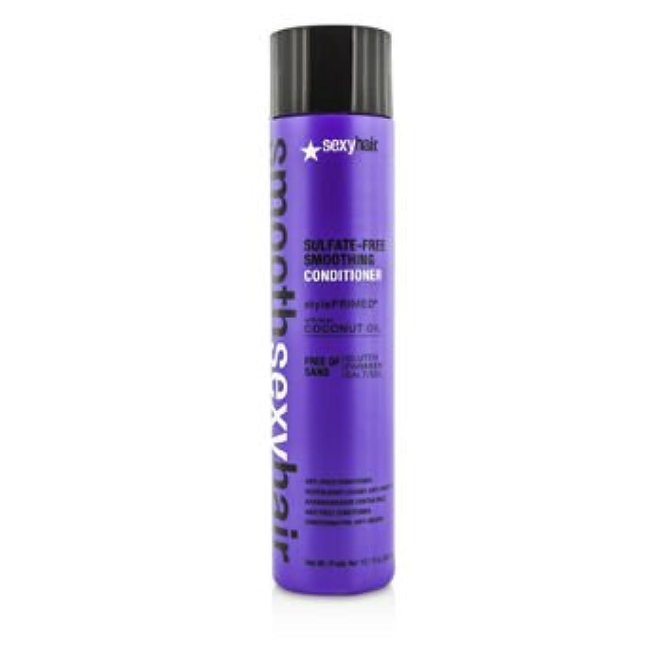 治療ドキドキ熱[Sexy Hair Concepts] Smooth Sexy Hair Sulfate-Free Smoothing Conditioner (Anti-Frizz) 300ml/10.1oz