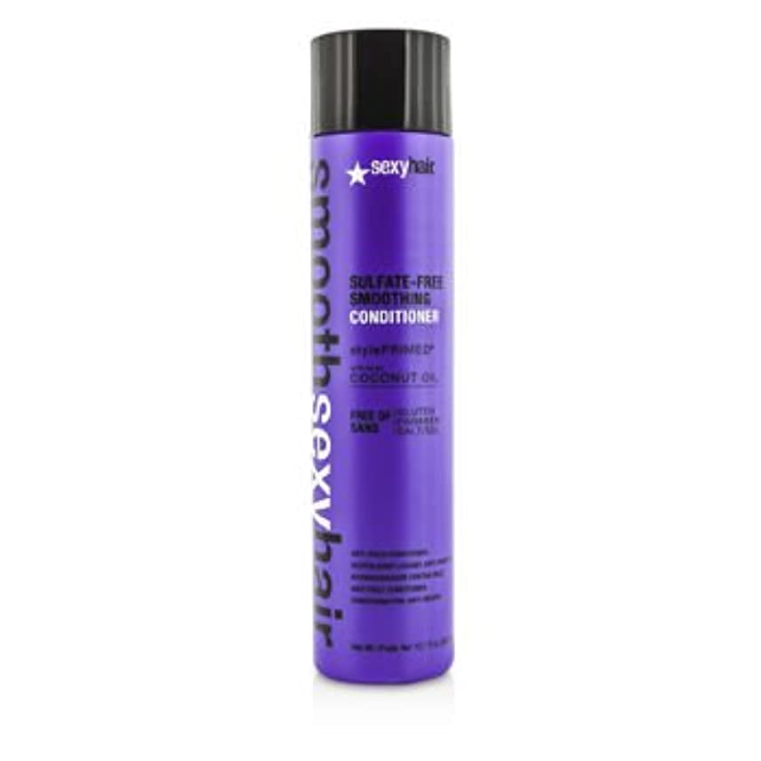 貫入スプリットとても[Sexy Hair Concepts] Smooth Sexy Hair Sulfate-Free Smoothing Conditioner (Anti-Frizz) 300ml/10.1oz