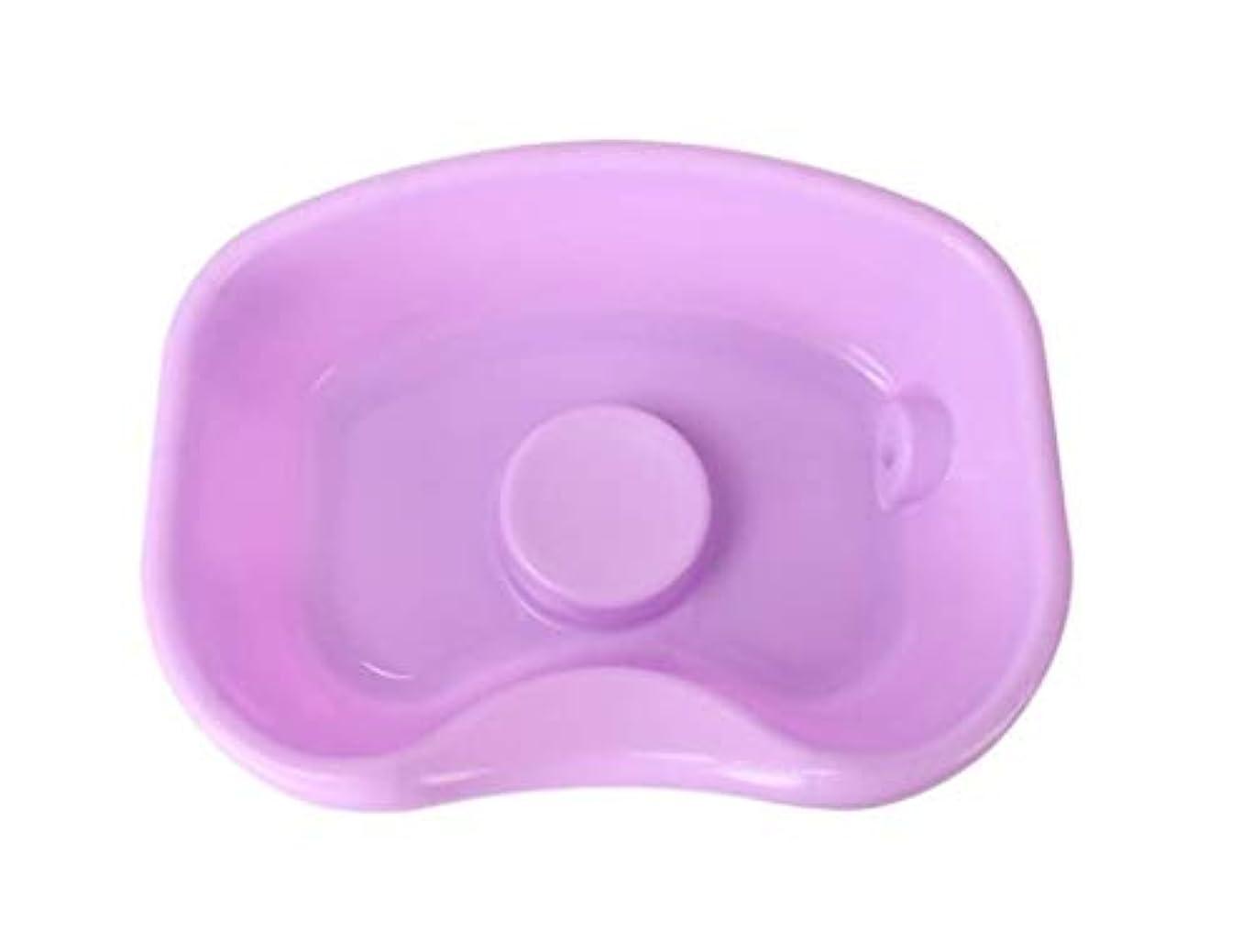 ドライブキャッチ期待ベッドシャンプー洗面器、清潔なヘアエイドベッドサイドシャワーシステム、高齢者、寝たきりの身障者用妊婦用洗髪皿 (Color : Light Purple)