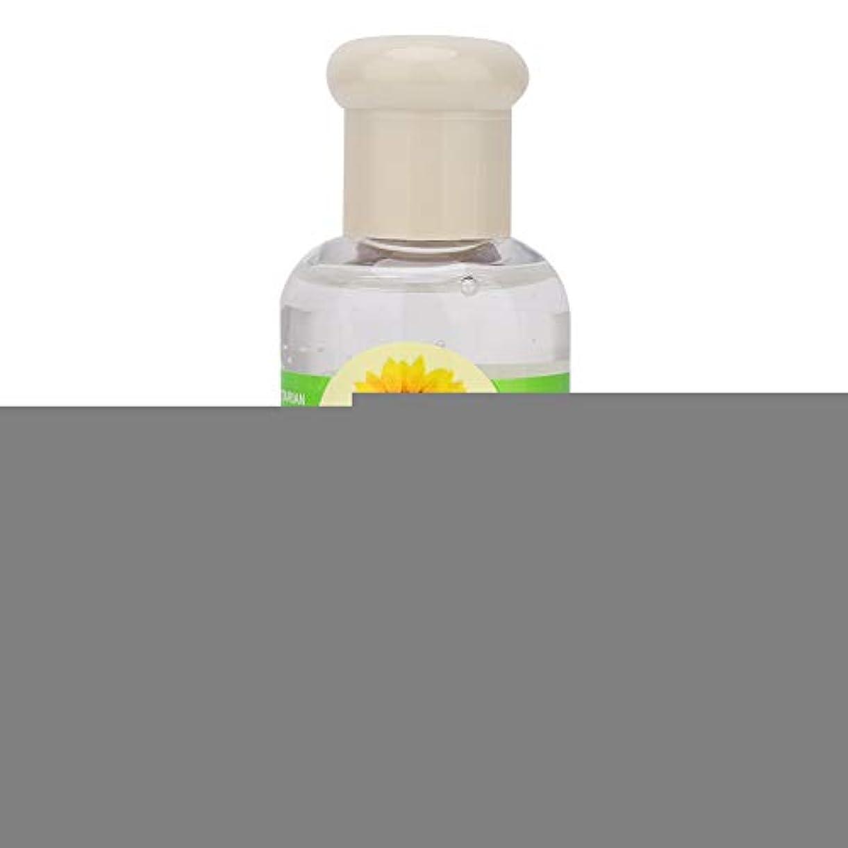 ルーハッピーカーペットフェイスオイル、保湿オイルを白くするビタミンE