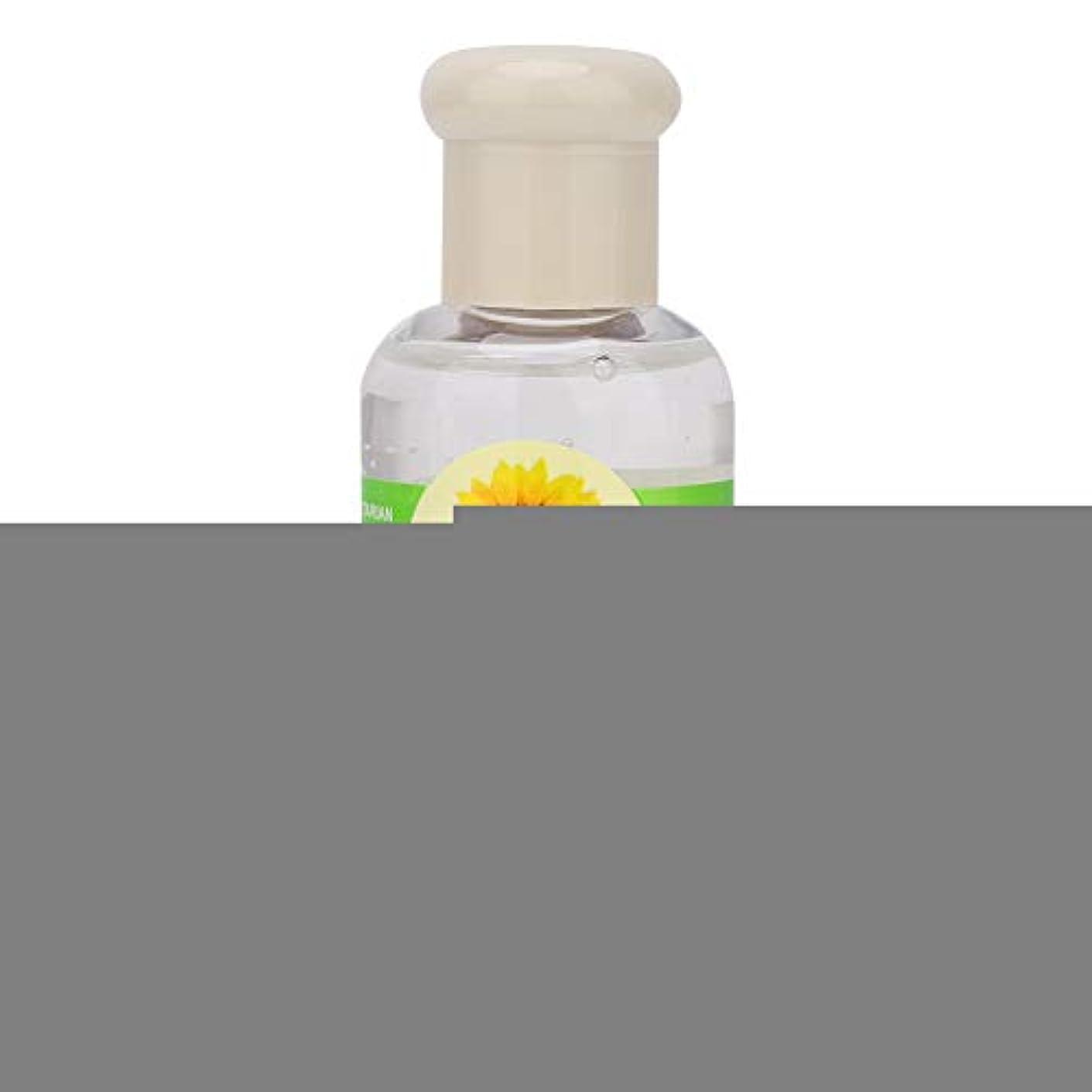 ボンド人口旅行フェイスオイル、保湿オイルを白くするビタミンE