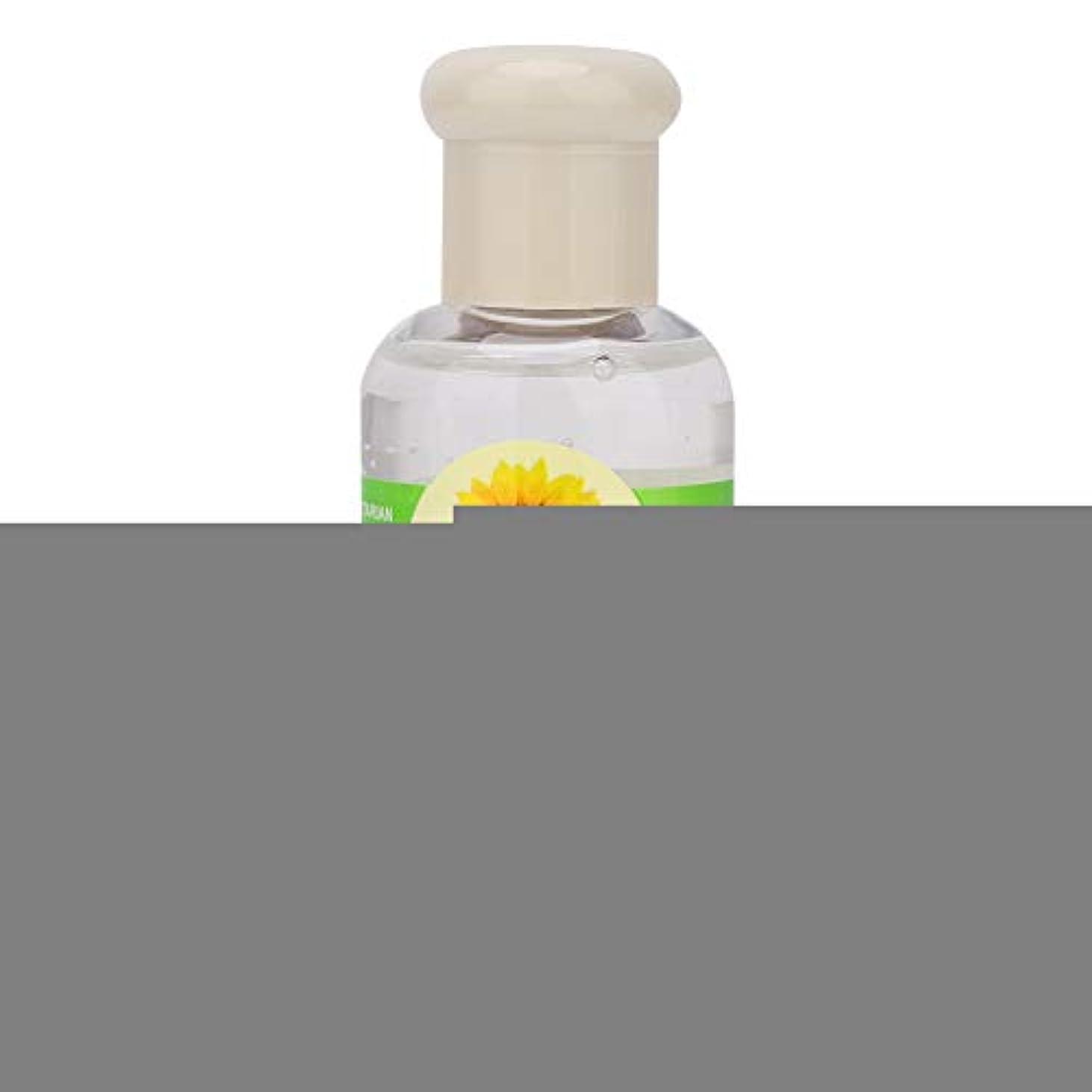 妥協過去気まぐれなフェイスオイル、保湿オイルを白くするビタミンE