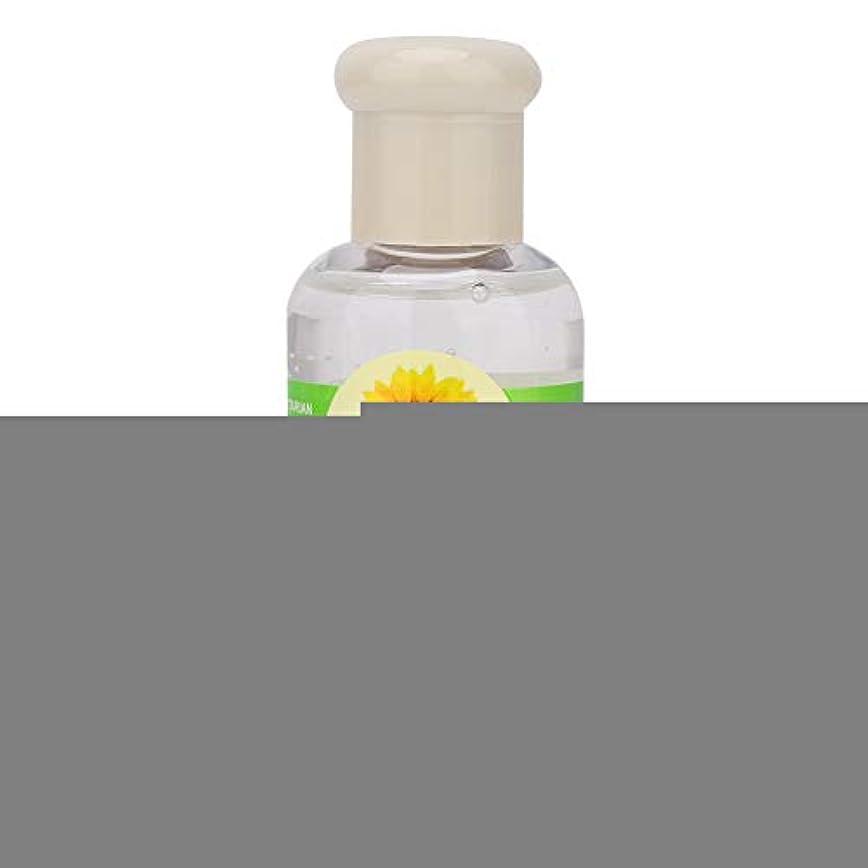 製油所降ろす破壊的フェイスオイル、保湿オイルを白くするビタミンE