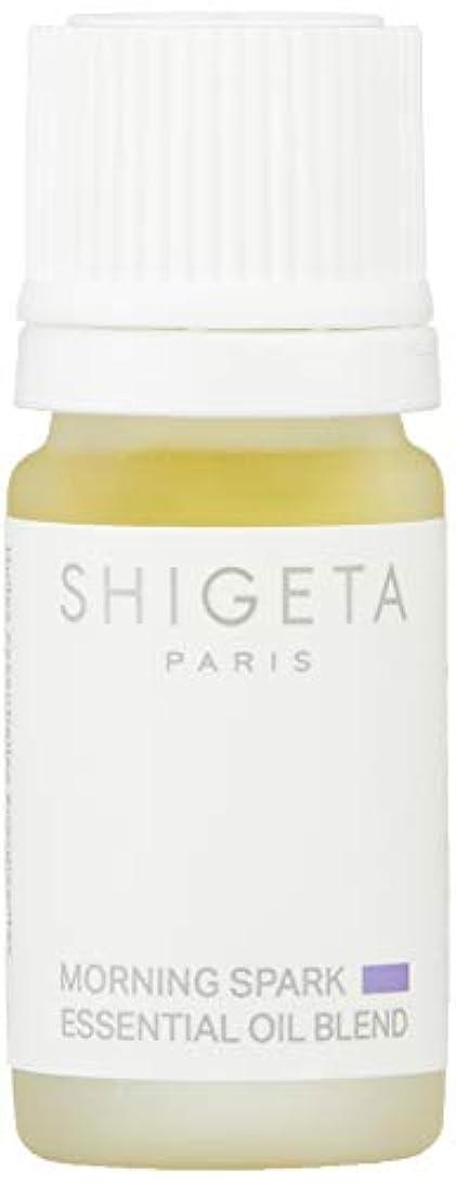起きて器官髄SHIGETA(シゲタ) モーニングスパーク 5ml