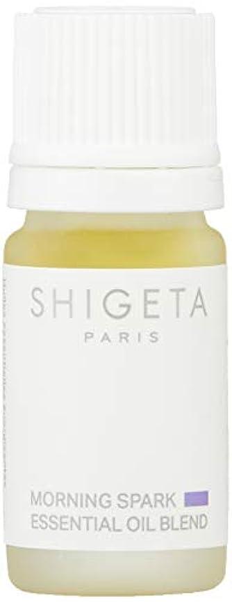 におい合図失態SHIGETA(シゲタ) モーニングスパーク 5ml
