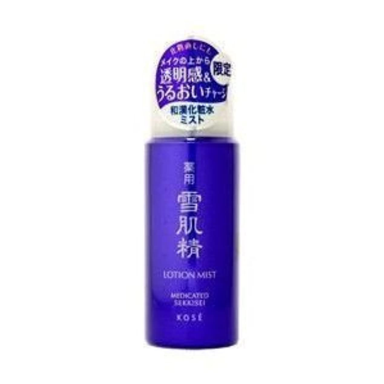 KOSE 雪肌精 ローション ミスト 【ミニ】 50g