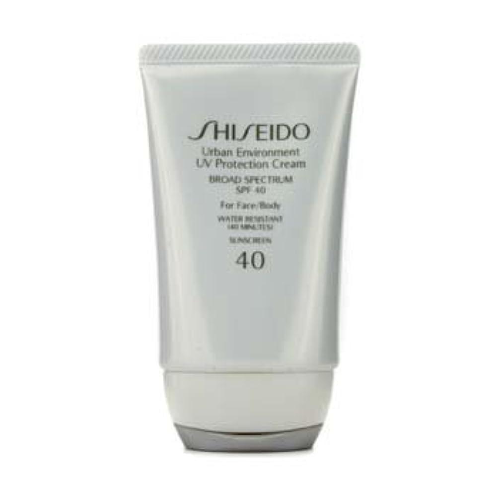 ラウズすべき心のこもったShiseido Urban Environment UV Protection Cream SPF 40 (For Face & Body) - 50ml/1.9oz by Shiseido [並行輸入品]