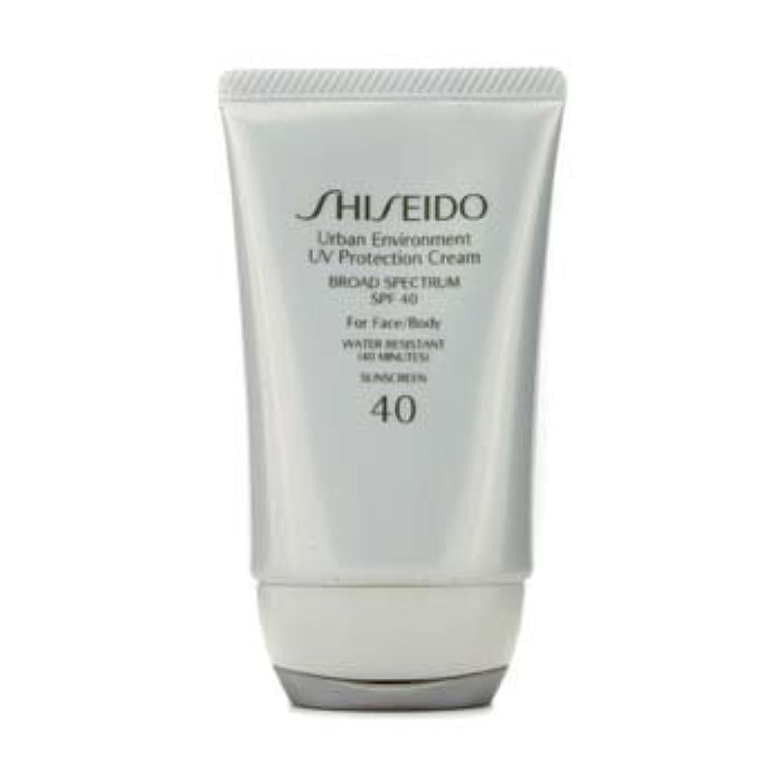 多分彼大声でShiseido Urban Environment UV Protection Cream SPF 40 (For Face & Body) - 50ml/1.9oz by Shiseido [並行輸入品]