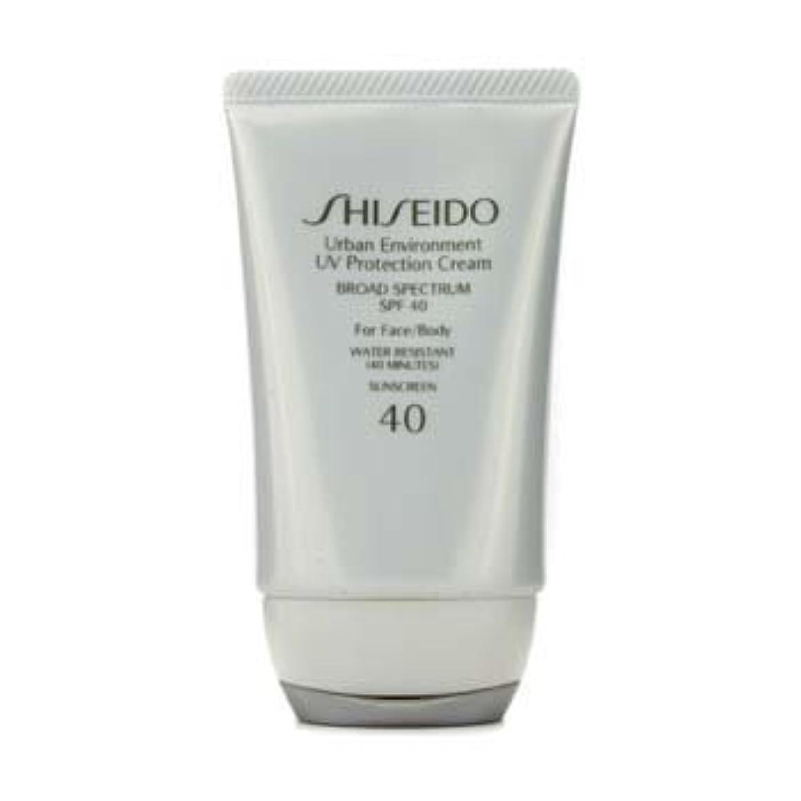 雇用者警察歯痛Shiseido Urban Environment UV Protection Cream SPF 40 (For Face & Body) - 50ml/1.9oz by Shiseido [並行輸入品]