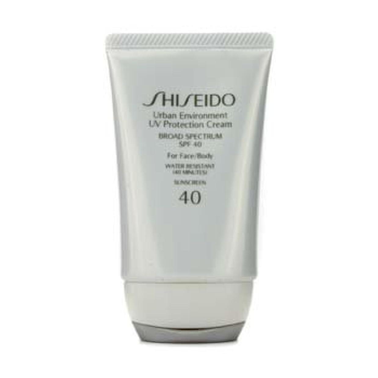 麻痺させるオーナーパワーShiseido Urban Environment UV Protection Cream SPF 40 (For Face & Body) - 50ml/1.9oz by Shiseido [並行輸入品]
