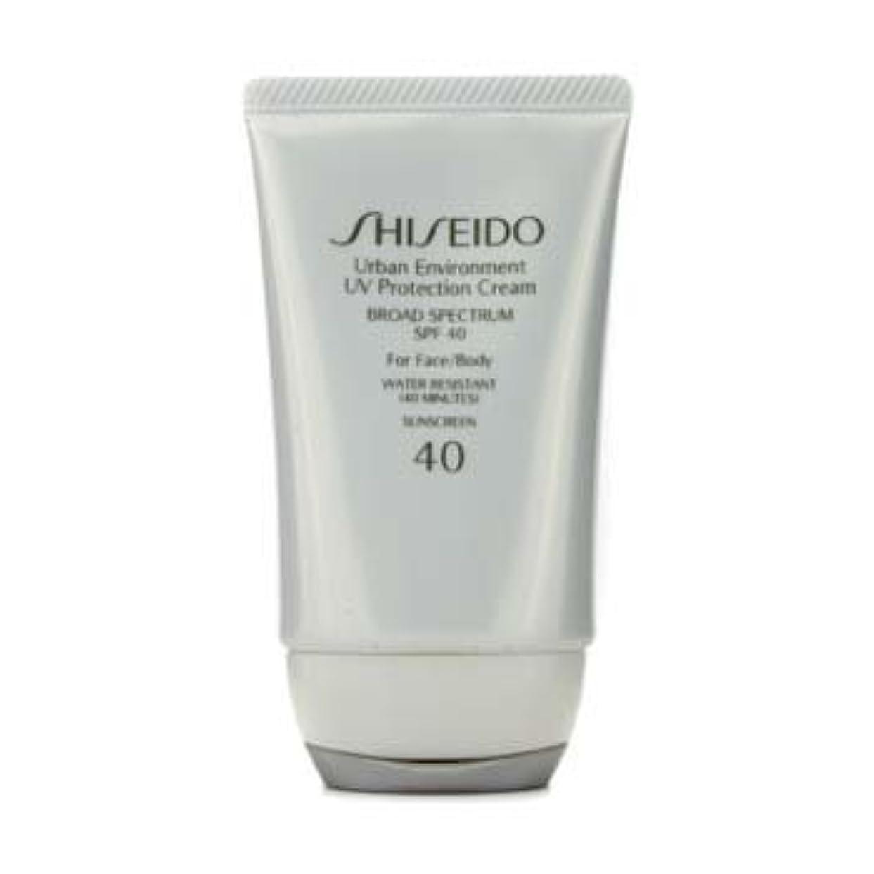 化学薬品合計ボウルShiseido Urban Environment UV Protection Cream SPF 40 (For Face & Body) - 50ml/1.9oz by Shiseido [並行輸入品]
