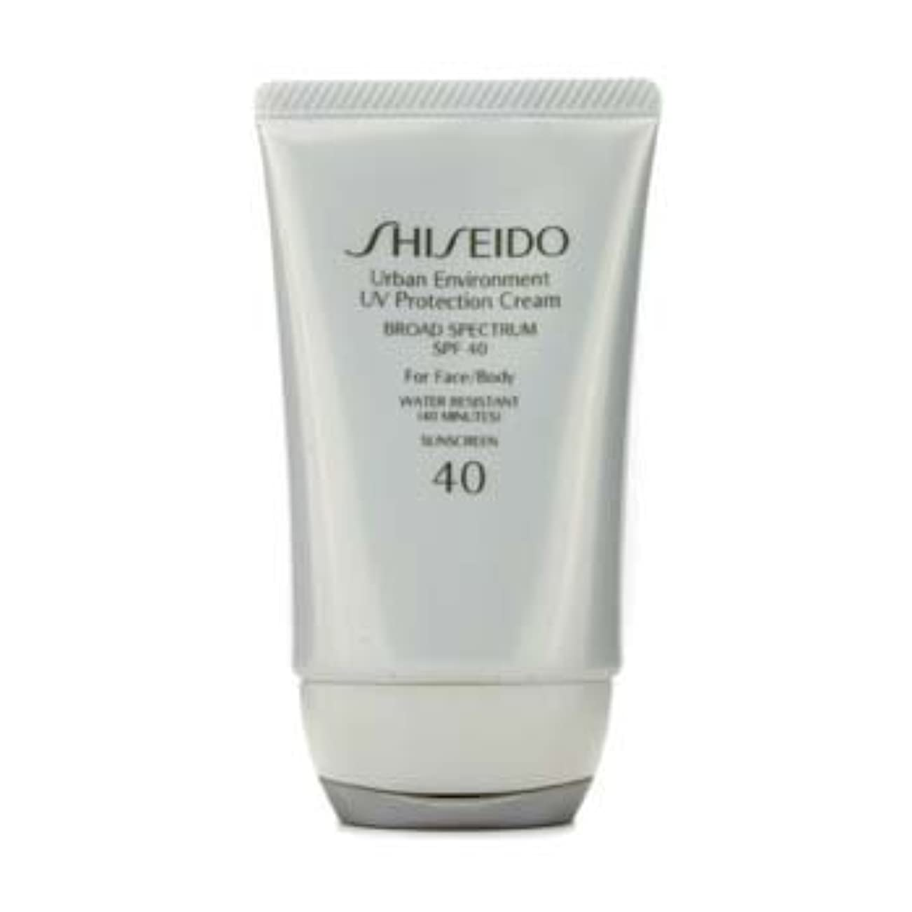 影のある拍車シンボルShiseido Urban Environment UV Protection Cream SPF 40 (For Face & Body) - 50ml/1.9oz by Shiseido [並行輸入品]