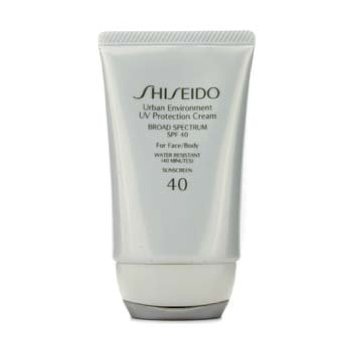 ひねりアイドルセールShiseido Urban Environment UV Protection Cream SPF 40 (For Face & Body) - 50ml/1.9oz by Shiseido [並行輸入品]