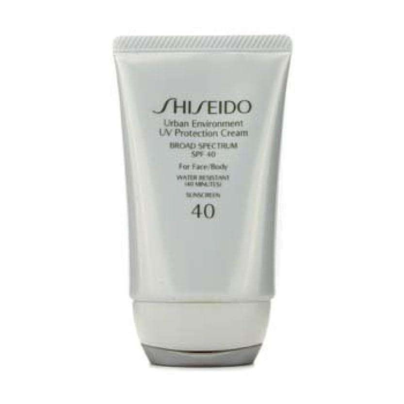 意識的忌まわしい山岳Shiseido Urban Environment UV Protection Cream SPF 40 (For Face & Body) - 50ml/1.9oz by Shiseido [並行輸入品]