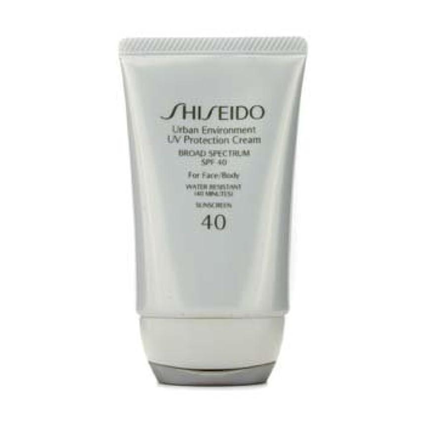 ピュー一般的な集中的なShiseido Urban Environment UV Protection Cream SPF 40 (For Face & Body) - 50ml/1.9oz by Shiseido [並行輸入品]