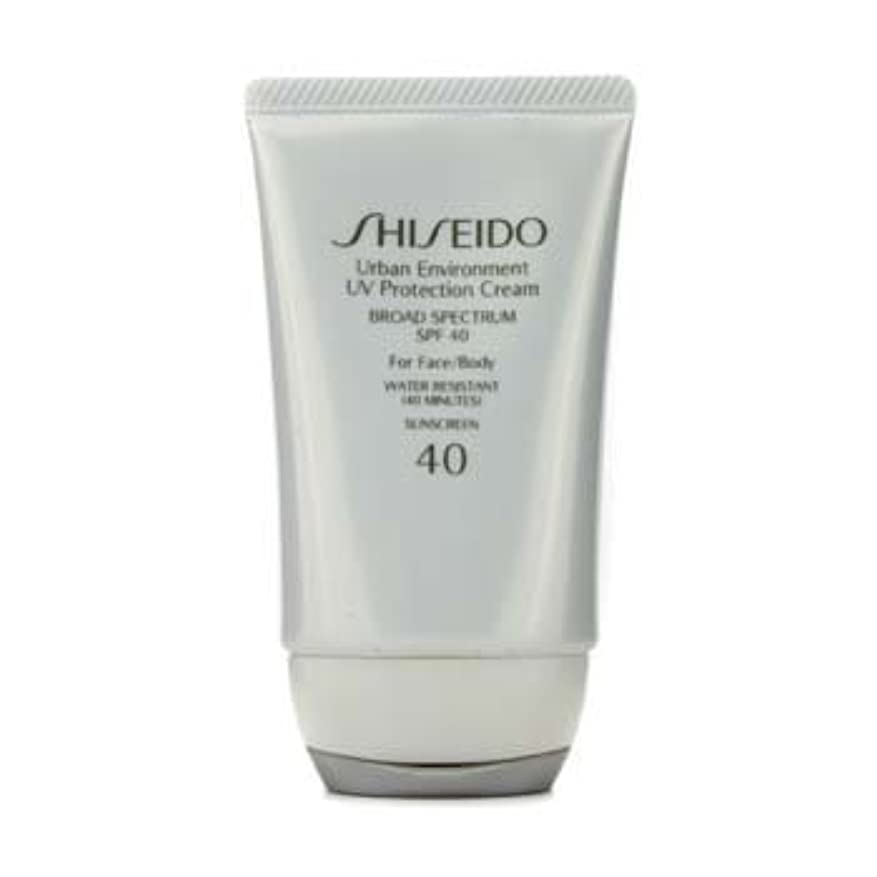 回想かりて維持Shiseido Urban Environment UV Protection Cream SPF 40 (For Face & Body) - 50ml/1.9oz by Shiseido [並行輸入品]